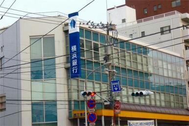 株式会社横浜銀行 六角橋支店