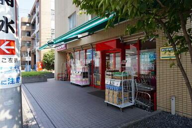 まいばすけっと港北樽町店