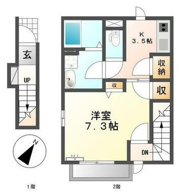 角部屋・TVモニター付インターホン・システムキッチン・浴室乾燥機・クローゼット