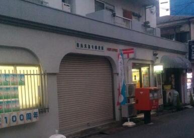 洪福寺郵便局