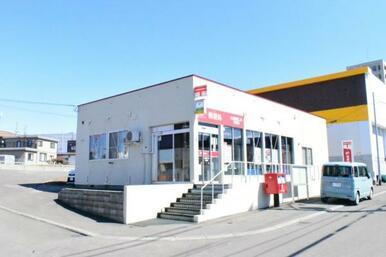 西岡二条郵便局