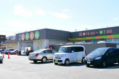 産直生鮮市場西岡店