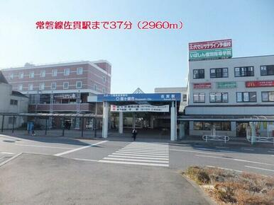 常磐線佐貫駅