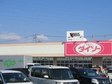 ザ・ダイソー 山形成沢SC店