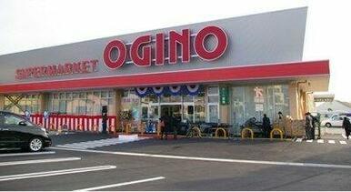 オギノ御殿場店