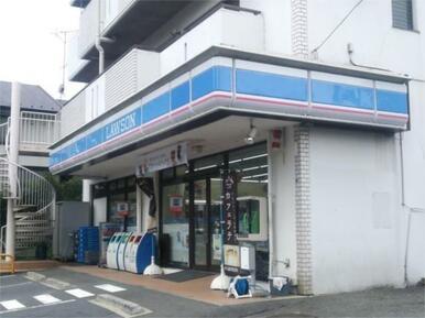 ローソン 戸塚汲沢一丁目店