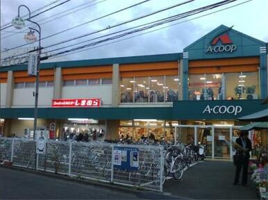 Aコープ 中田店