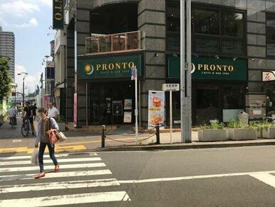 プロント 王子店
