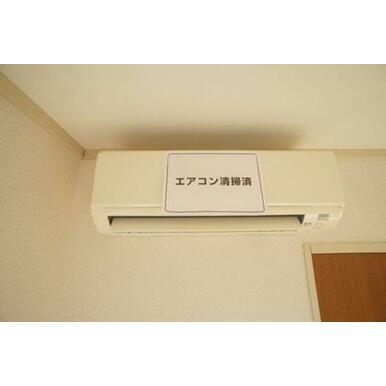 【洋室1】洋室1室にはエアコンがついております♪