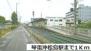 琴電沖松島駅