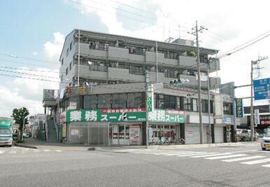 業務スーパー 川口芝店
