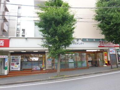 グルメシティ 横浜藤が丘店
