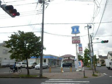 ローソン横浜美しが丘四丁目店