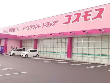 ディスカウントドラッグコスモス板野店