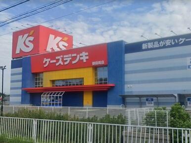 ケーズデンキ 御前崎店