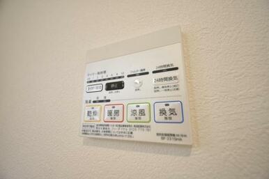 雨の日や花粉の日にも安心の浴室乾燥暖房機付き