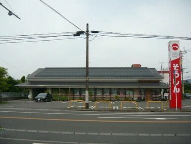 鹿児島相互信用金庫隅之城支店