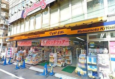マツモトキヨシ蕨店