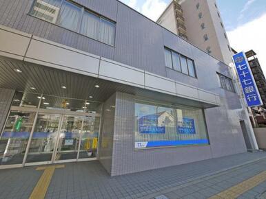 七十七銀行 北仙台支店