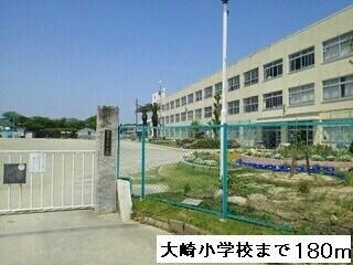 大崎小学校
