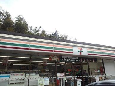 セブンイレブン 田倉店