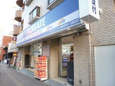 クリエイトS.D横浜反町店