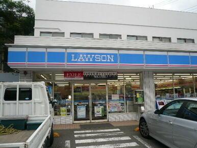 ローソン 三ッ沢下町店