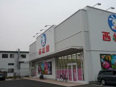 西松屋 戸塚金井店