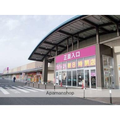 イオンスーパーセンター一関店