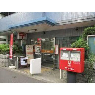 杉並堀ノ内郵便局