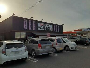 丸亀製麺新居浜店様