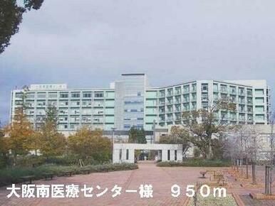 大阪南医療センター様