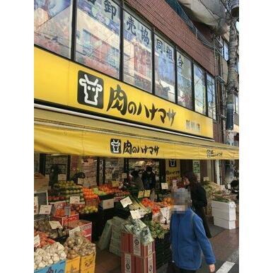 肉のハナマサ 巣鴨店