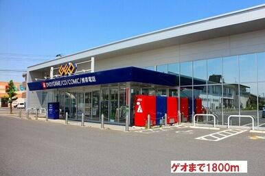 ゲオ寒河江店