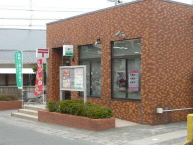 富任町郵便局