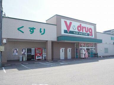 V・drug富山太郎丸店まで750m