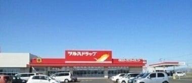 ツルハドラッグ滝川新町店