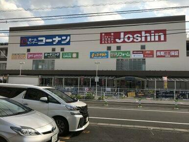 ジョーシン王子店