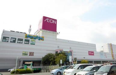 イオン清水狐ケ崎ショッピングセンター