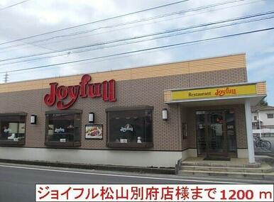 ジョイフル別府店様