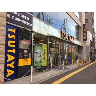 TSUTAYA 高津駅前店
