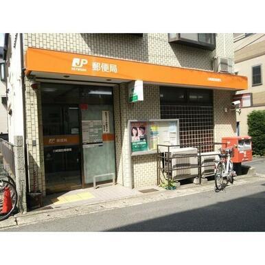 川崎諏訪郵便局