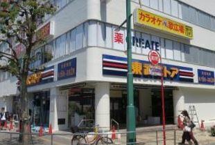 クリエイトエス・ディー蕨駅東口店