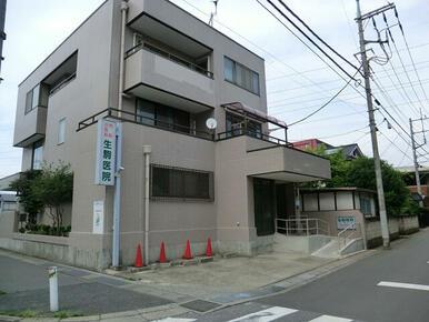 生駒医院(内科・小児科)