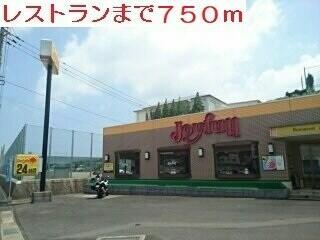 ジョイフル松浦店