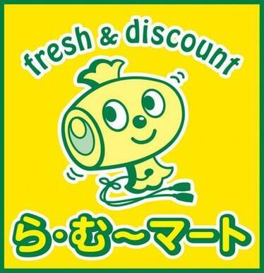 ら・む~マート岡山伊福町店