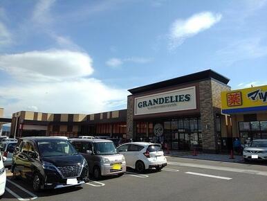 グランデリーズ飯山店