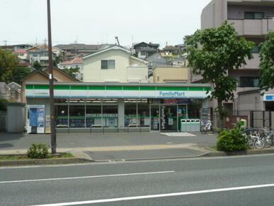 ファミリーマート三ツ沢上町駅前店