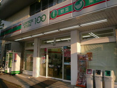 ローソンストア100横浜宮元町