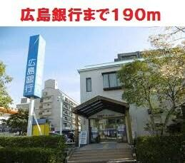 広島銀行井口台支店